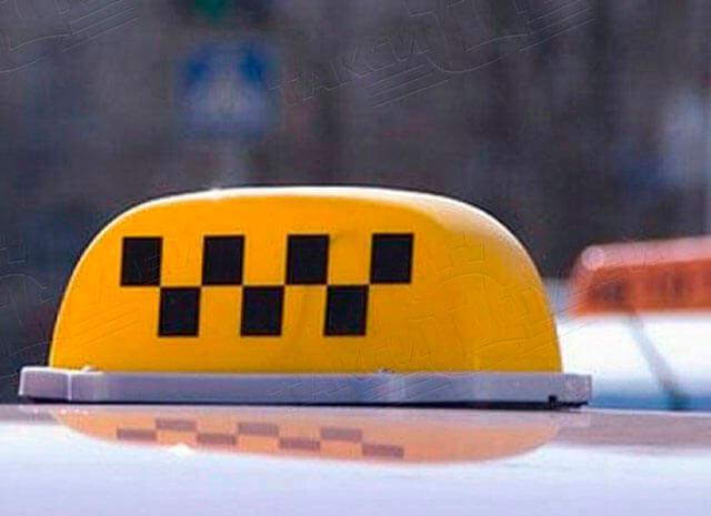 Современный перевозчик, такси Петербург