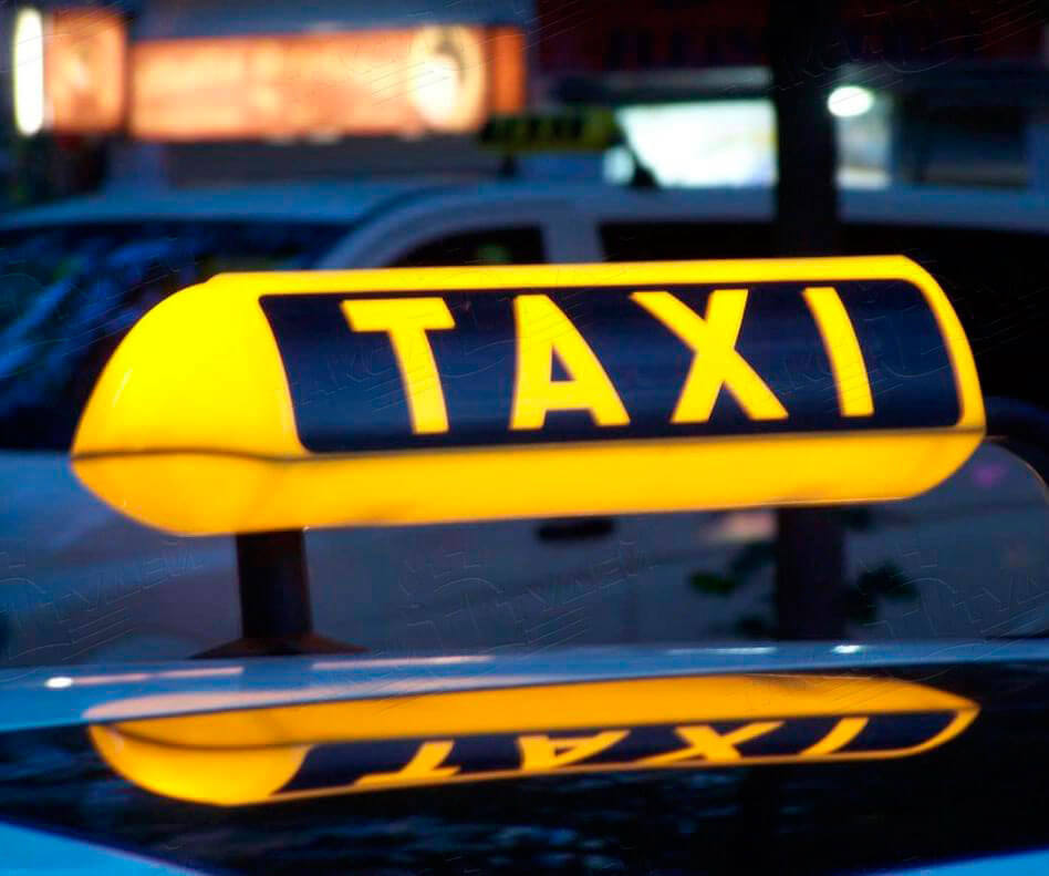 Такси Санкт-Петербург дешево